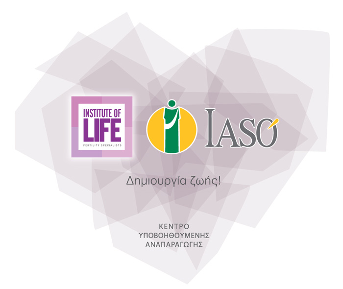 """10d5f44d20ee IVF Unit """"Institute of Life – IASO"""" breaks ground in certifications with  the healthcare"""